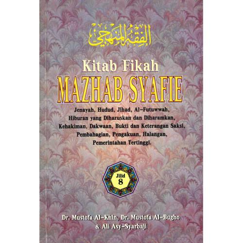 Kitab Fikah Mazhab Syafie 8