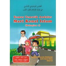Kamus Tematik - Mari Kenal Islam -  *FOR NEW STUDENTS ONLY