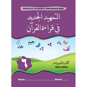 Siri Buku KAJI Latihan Ilmu Bacaan Al-Quran Darjah 6