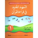 Siri Buku KAJI Latihan Ilmu Bacaan Al-Quran Darjah 1