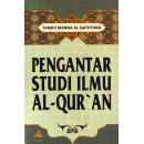 Pengantar Studi Ilmu Al-Quran
