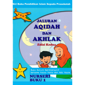 Jaluran Aqidah & Akhlak - Nurseri