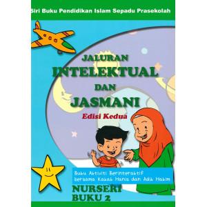 Jaluran Intelektual & Jasmani - Nurseri