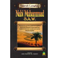 Sejarah Lengkap Nabi Muhammad s.a.w.