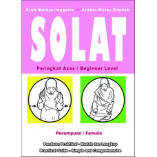 Solat Basic Level - Female | *FOR NEW STUDENTS ONLY