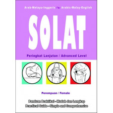 Solat Advanced Level - Female | *FOR NEW STUDENTS ONLY