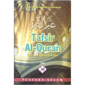 Tafsir Al-Quran Juz 30