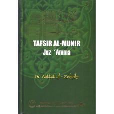 Tafsir al-Munir Juz 'Amma (Soft Cover)