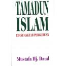 Tamadun Islam Edisi Maktab Perguruan
