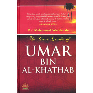 The Great Leader of Umar Bin Al-Khathab