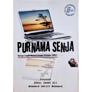 Purnama Senja